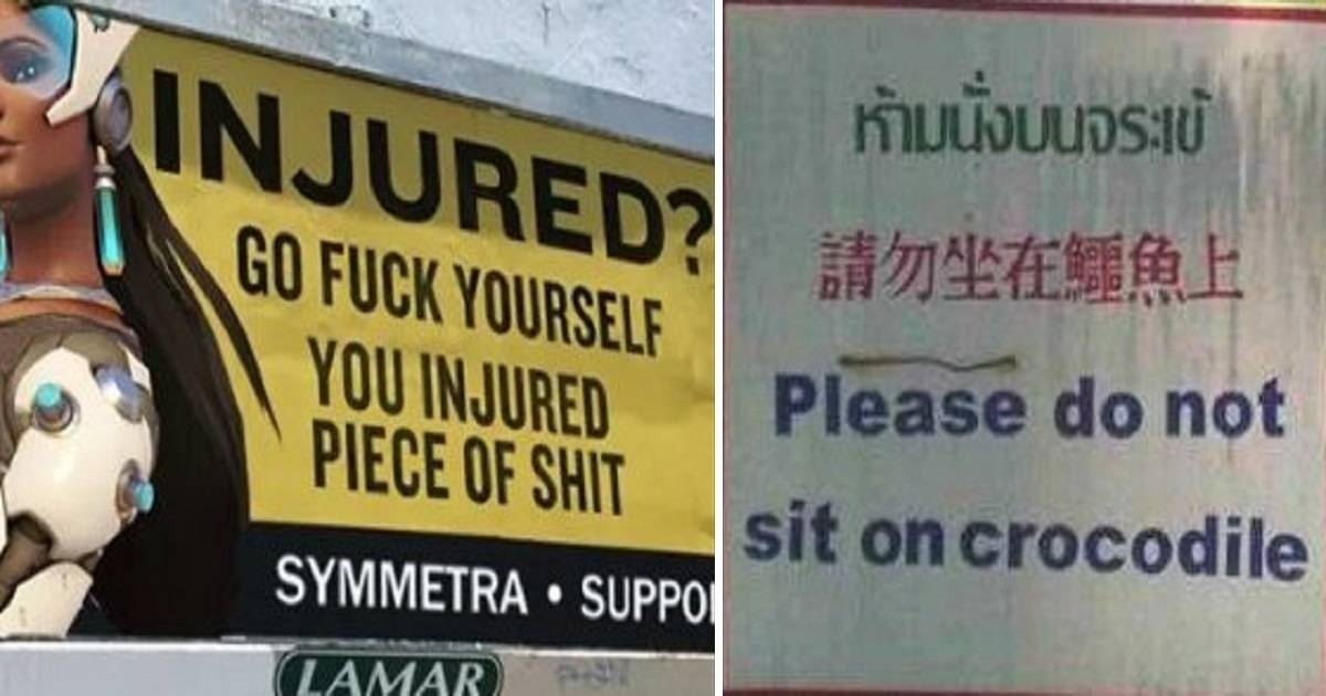 Legitimately Hilarious Signs That Will Make You Read It Again