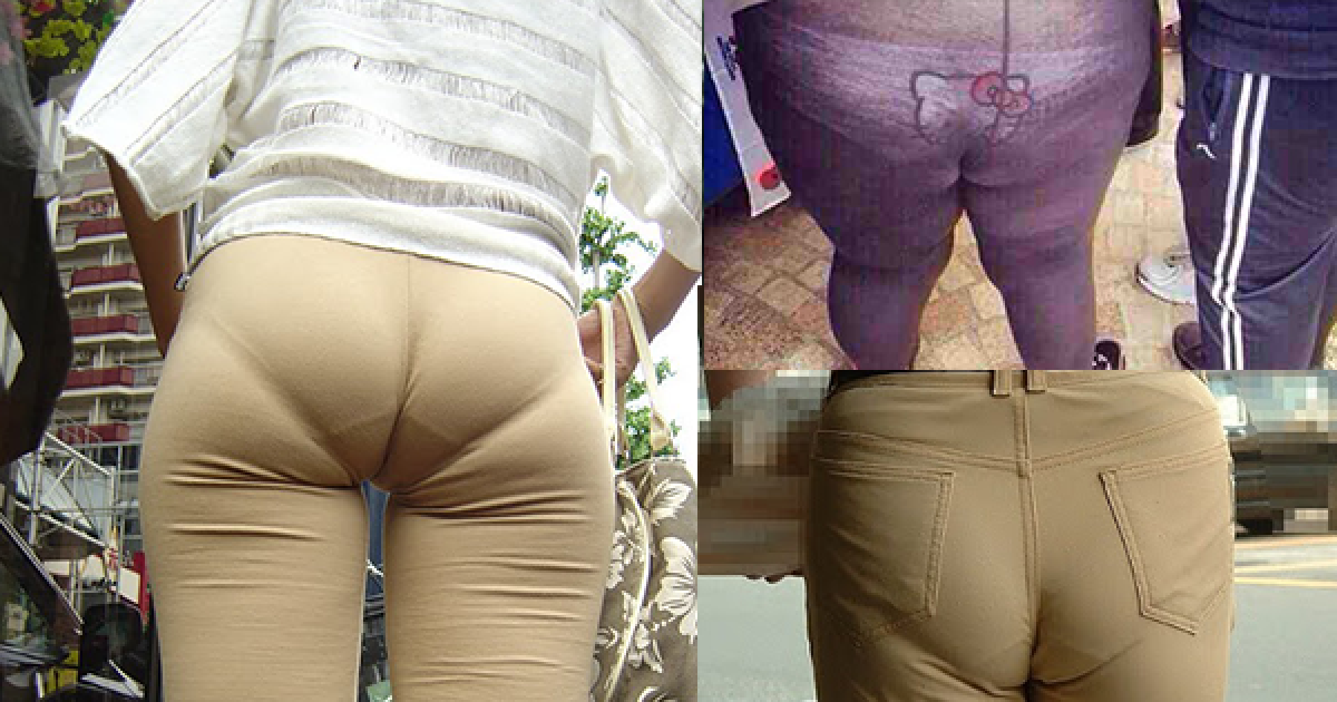 These Visible Panty Line Fails Are So Bad That You Will Think Twice About Wearing Tight Clothes.