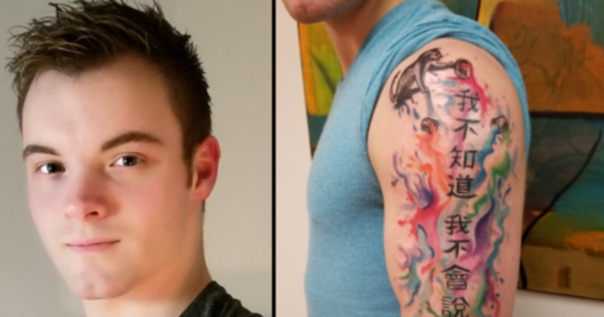 Man Gets Chinese Symbols Tattooed On His Arm...Their Meaning Is Hilarious