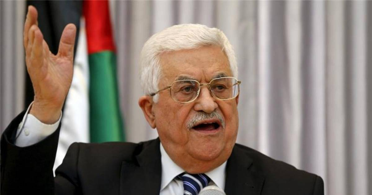 Palestinian President Confirms Palestine Being Offered Abu Dis As Capital