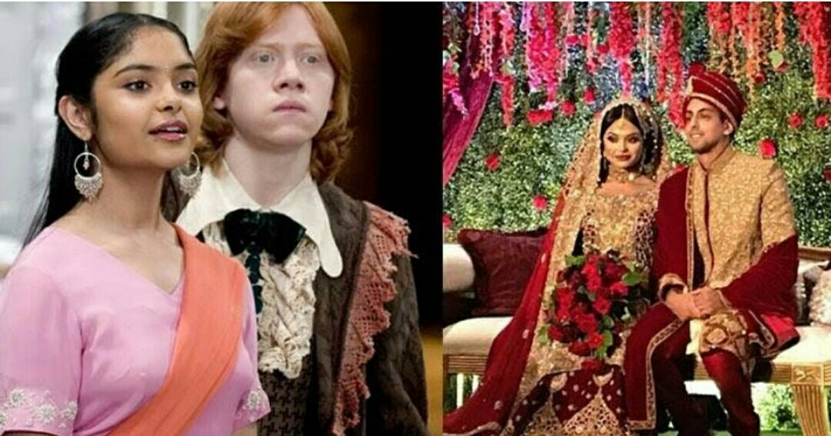 Padma Patil Of Harry Potter Series Got Married And Her Marriage Was A Small Reunion