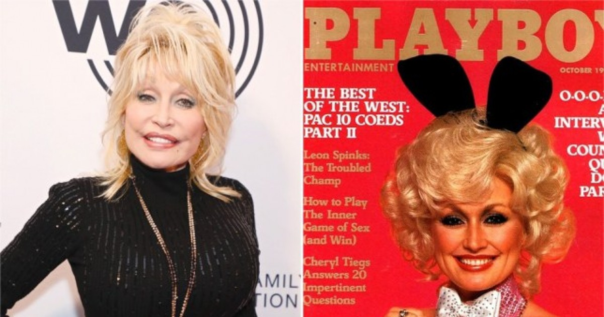 Dolly Parton To Grace The Cover Of 'Playboy' For Her 75th Birthday