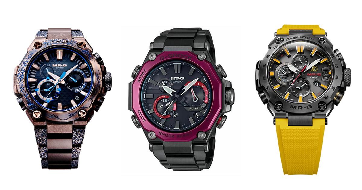 The Ultimate G-Shock Watch Guide 2021
