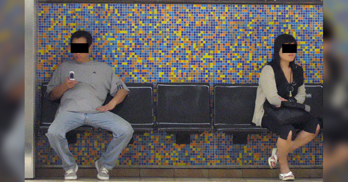 Woman Asks Man To Move From Only Bench In Metro Because He Made Her 'Uncomfortable'